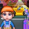 汽车修理工 和 洗车车库