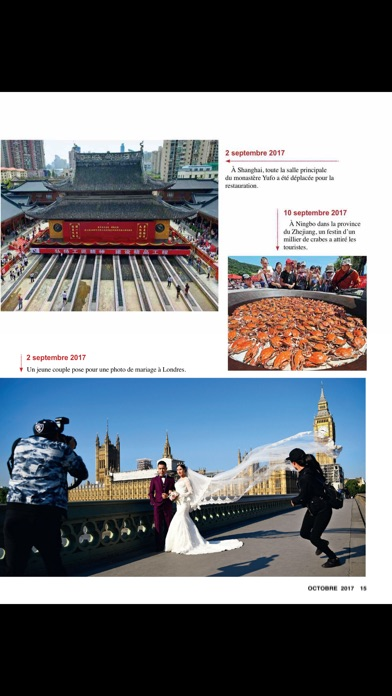 China Today (French) screenshot 5