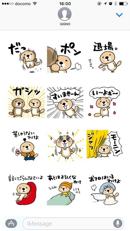 Rakko-san Classic version