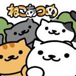 Hack Neko Atsume: Kitty Collector