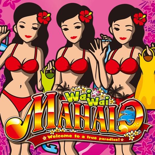 ワイワイマハロ-30