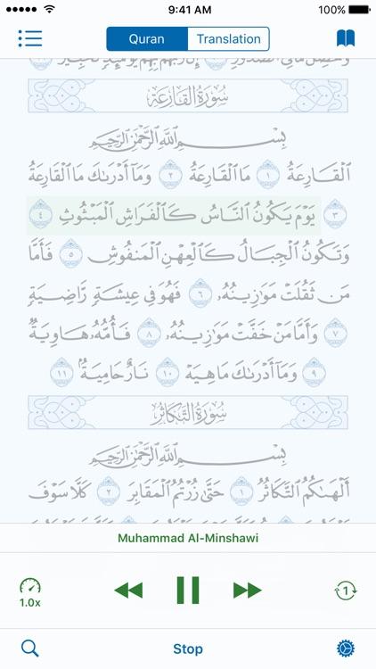 Quran Audio & Translation - القرآن الصوتي مع تفسير screenshot-3