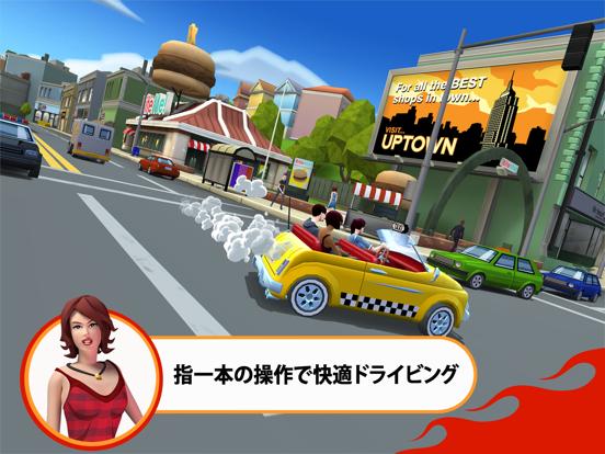 Crazy Taxi™ City Rushのおすすめ画像2