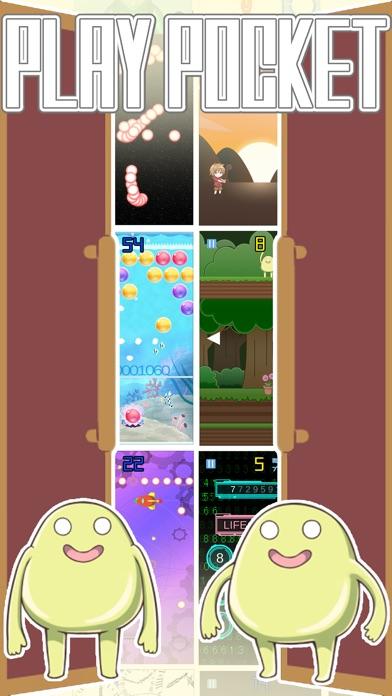 ~ミニゲームがいっぱい暇つぶしアプリ~ぷれいぽけっと紹介画像1