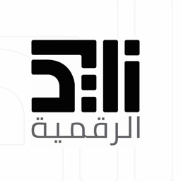 Zayed Digital TV