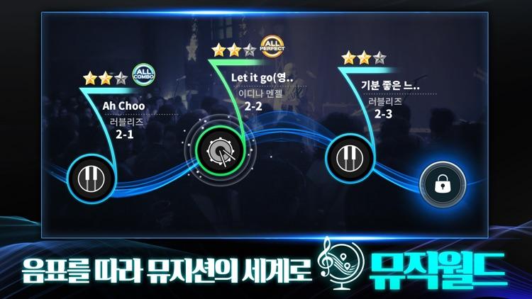 더뮤지션 screenshot-2