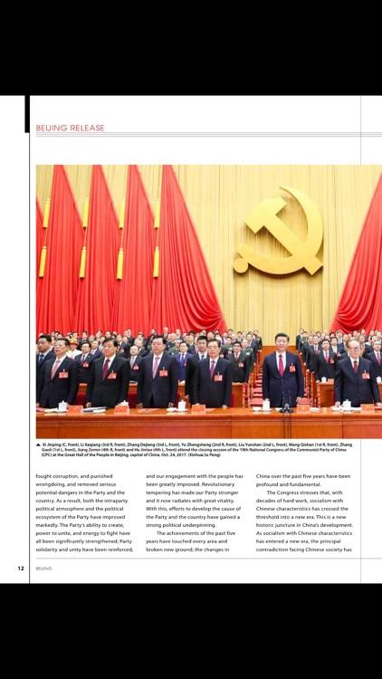 Beijing (English) screenshot-3