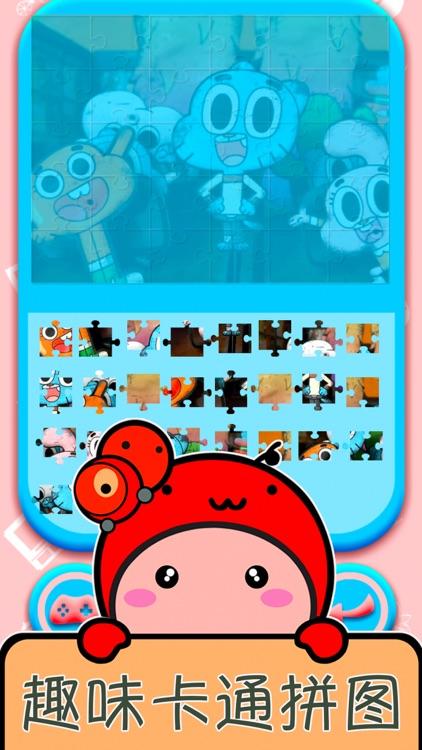 拼图游戏:经典卡通趣味拼图单机游戏