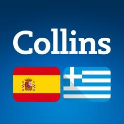 Collins Spanish<>Greek