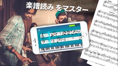 JoyTunes がおくる Simply Pianoのスクリーンショット5
