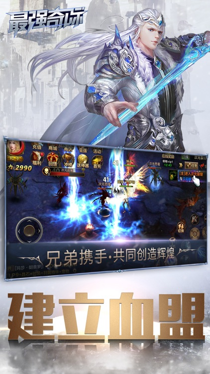 最强奇际-全民跨国恋爱游戏 screenshot-4