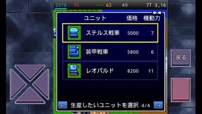 成金大作戦決定版4 screenshot1