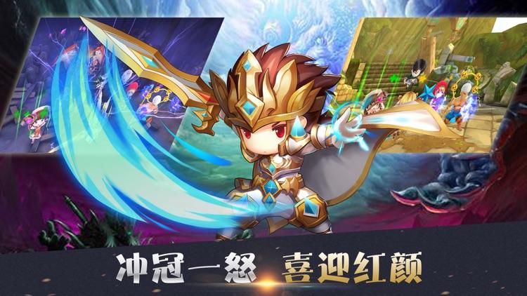 龙神战歌-年度最新3D魔幻手游巨作 screenshot-3