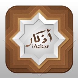 iAzkar - آي أذكار