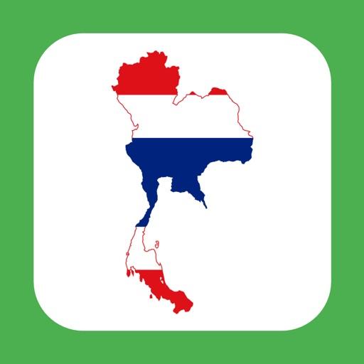Thai Vocabulary 泰文字母、詞彙練習
