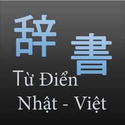 DictViet - Tu Dien Nhat Viet (Tu Dien Tieng Nhat)