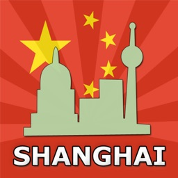 Shanghai Travel Guide Offline