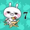 ひとえうさぎ7(夏編)