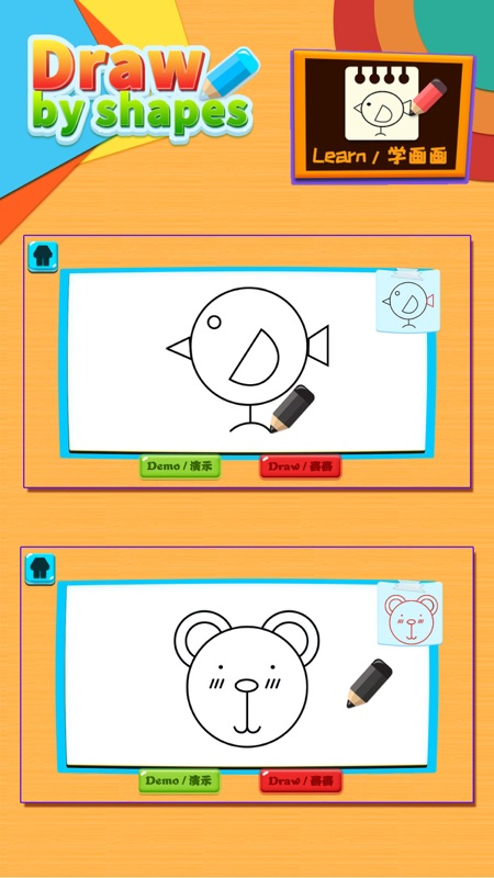 Draw by simple shapes & lines - Online Game Hack and Cheat