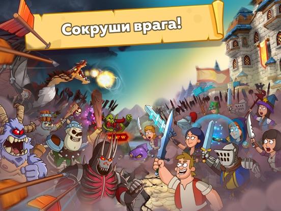 Hustle Castle – Замок Мечты для iPad
