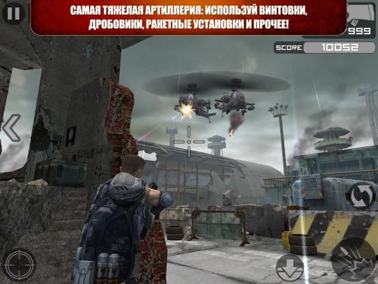 Скачать игру Frontline Commando