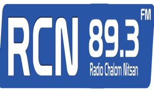 RCN CHALOM NITSAN HD