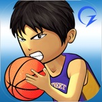 Hack Street Basketball Association