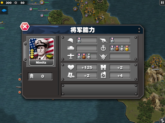 Glory of Generals: Pacific War | App Price Drops