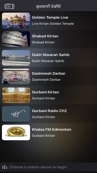 live gurbani from golden temple