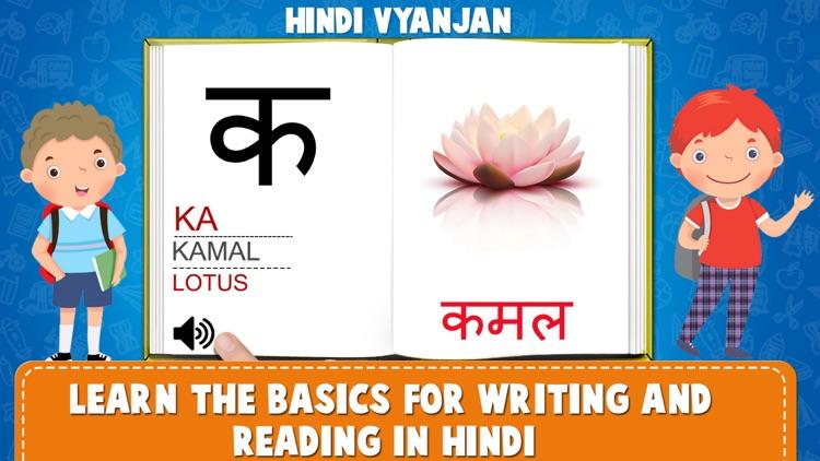 Learn Hindi Alphabets Tracing screenshot-3