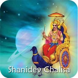 Shanidev Chalisa HD