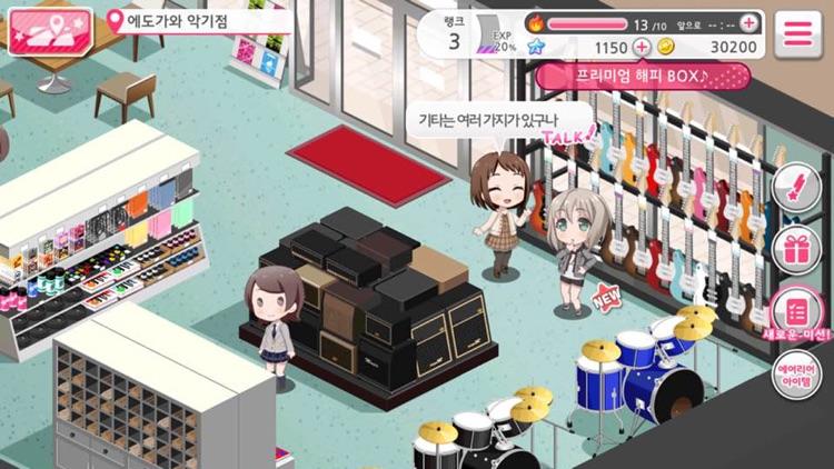 뱅드림! 걸즈 밴드 파티! screenshot-4