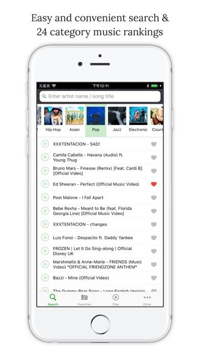 Music TB - 海量音乐】应用信息- iOS App基本信息|应用截图|描述|内购