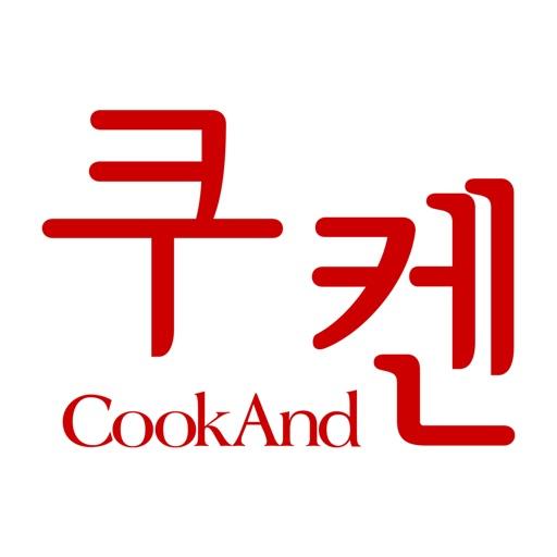 CookAnd