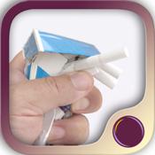 Easy Stop Smoking app review