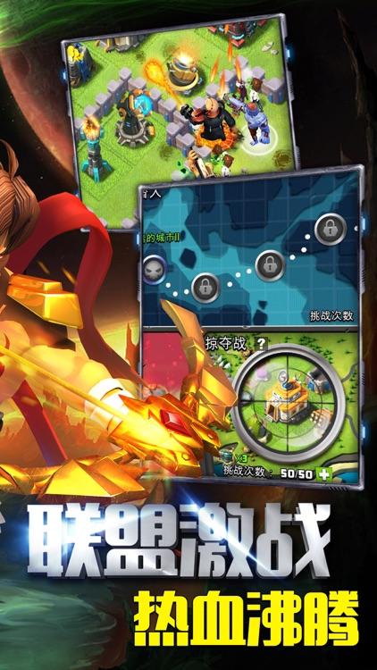 超能英雄-拥有最齐全的二次元漫画英雄 screenshot-3