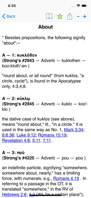 Vine's Expository Dictionary on the App Store