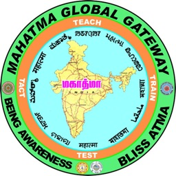 Mahatma Global Gateway