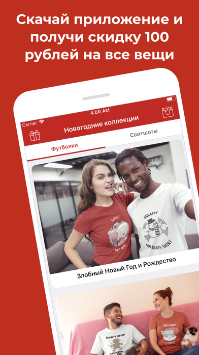 点击获取Новогодние Подарки Одежда 2019