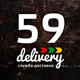 Delivery59 - Служба доставки