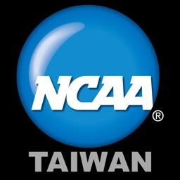 NCAA美國大學運動聯盟