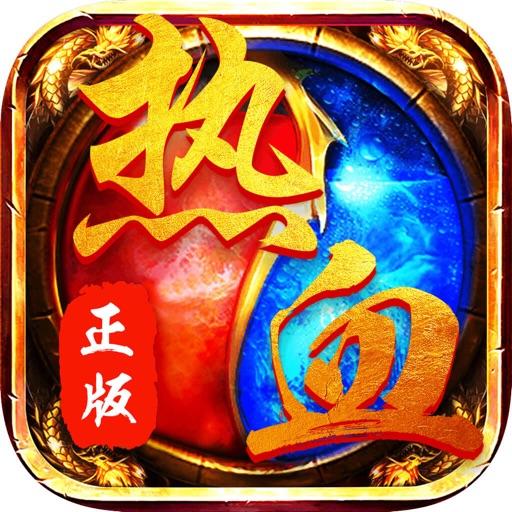 游戏  app icon图