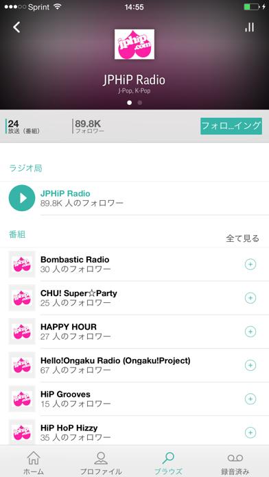 TuneIn Radio Pro ScreenShot3