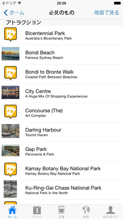 シドニー 旅行ガイドのおすすめ画像4