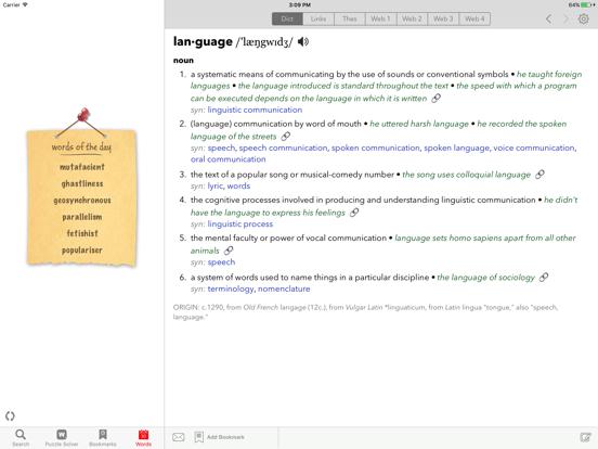 WordBook (Universal)のおすすめ画像3