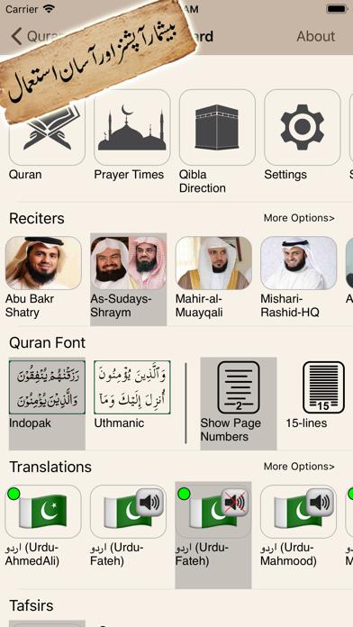 Quran Pak قرآن پاک اردو ترجمہのおすすめ画像3