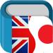 英和辞典・和英辞典