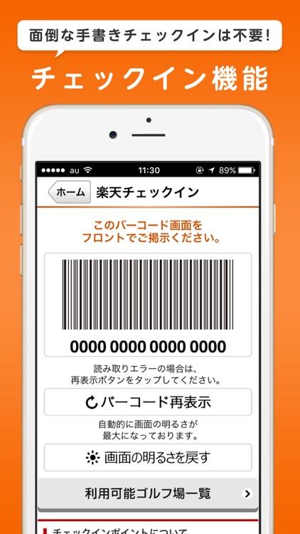 楽天GORA(ゴーラ) screenshot-4