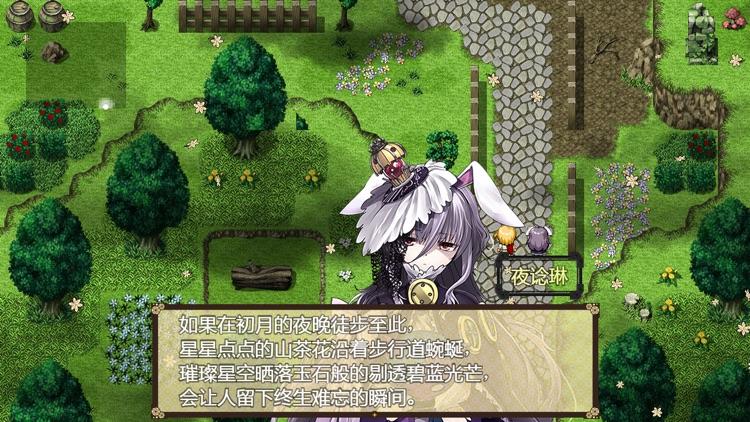祛魅·入灭(祛魅2) screenshot-3