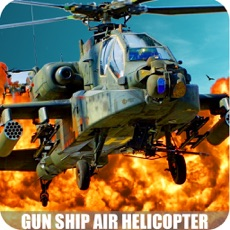 Activities of Helicopter Gunship Air Strike